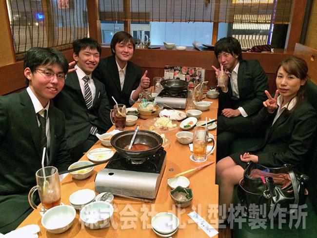 平成26年10月グループ懇親会の様子