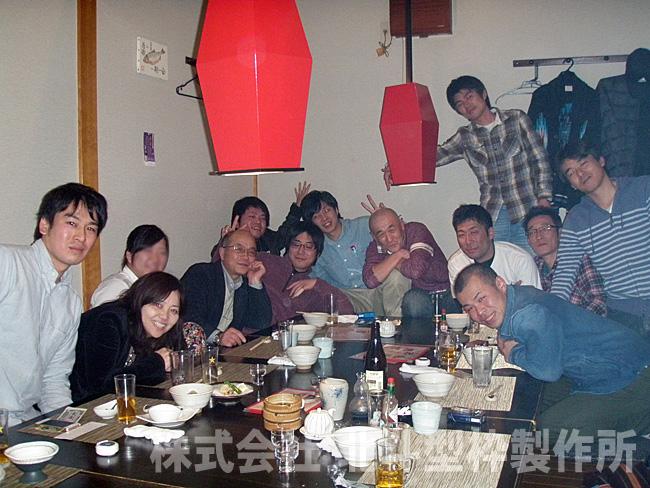 平成26年11月グループ懇親会の様子