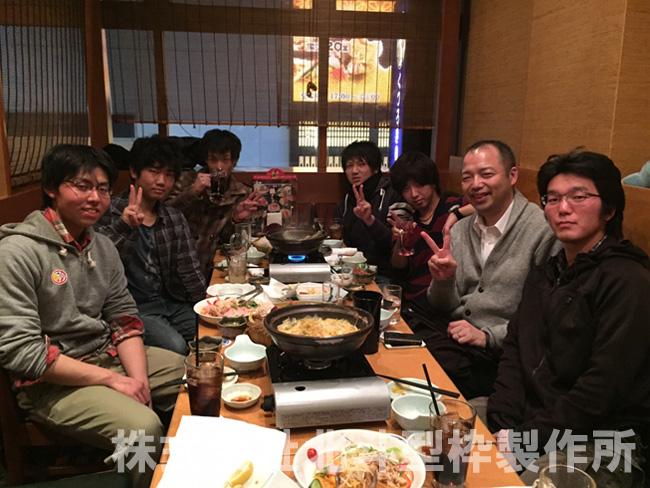 平成27年2月グループ懇親会の様子